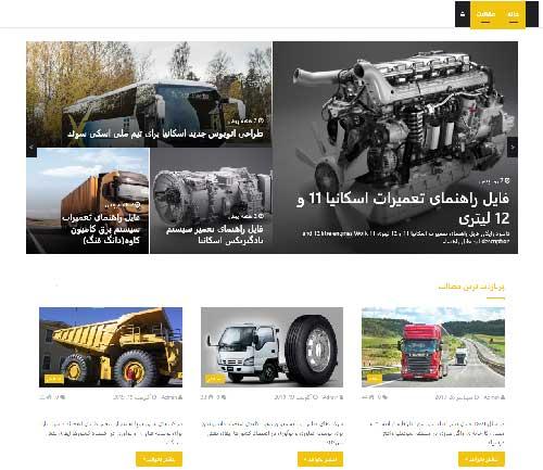 طراحی سایت محتوا