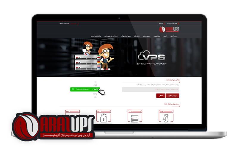 طراحی سایت اراز وی پی اس